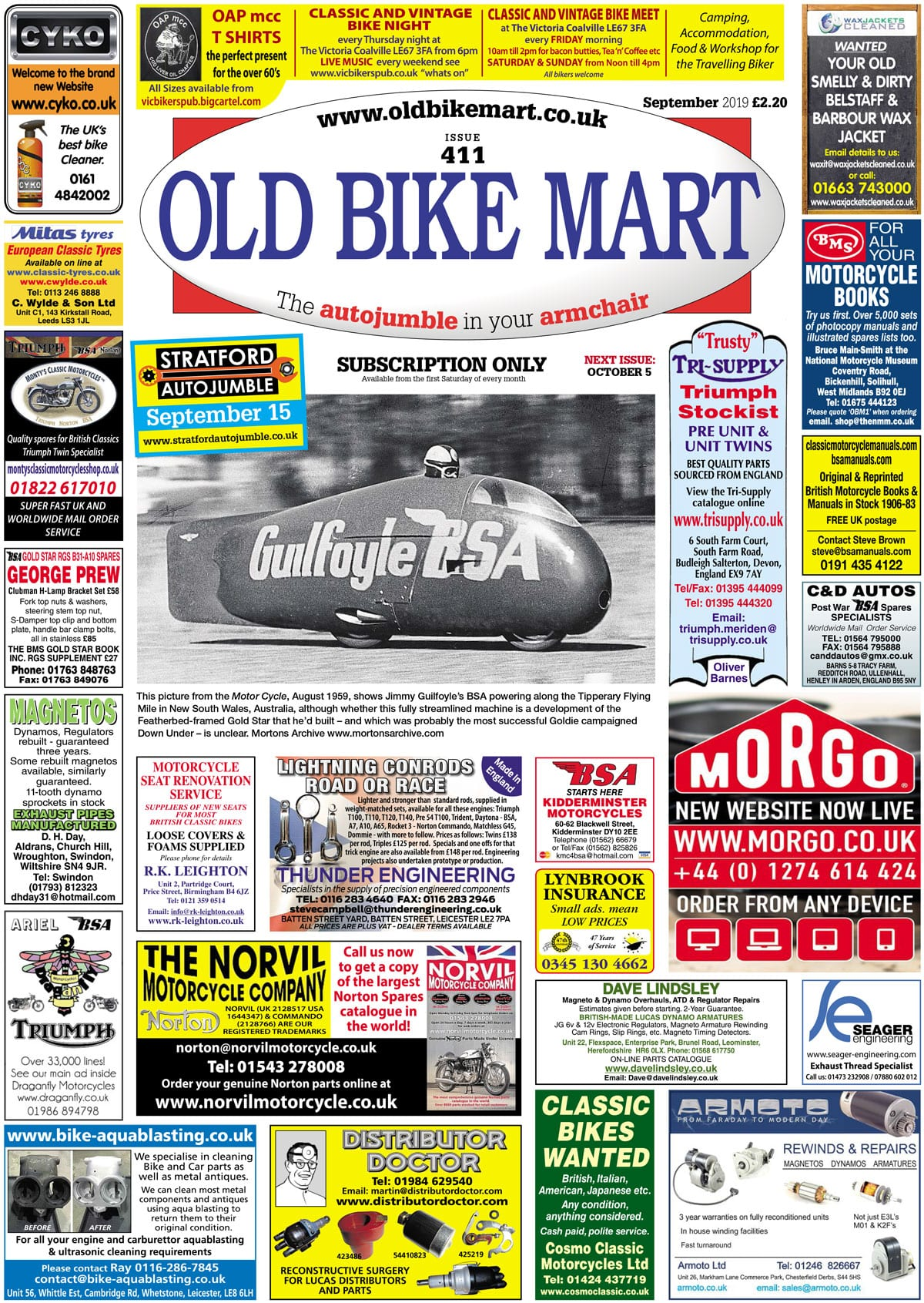 Old Bike Mart cover